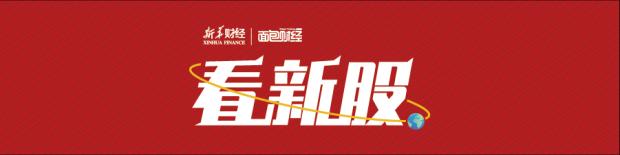 """【看新股】菱电电控欲登陆科创板:""""国VI""""推升营收翻倍 受益汽车电控国产化"""