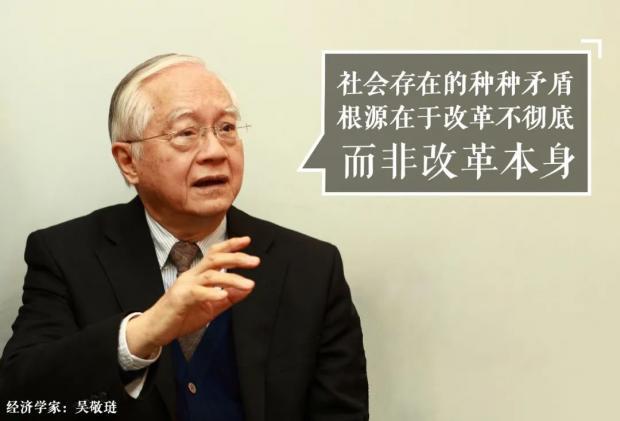 吴晓波:他拿了一把解剖刀来解剖中国社会的经济关系