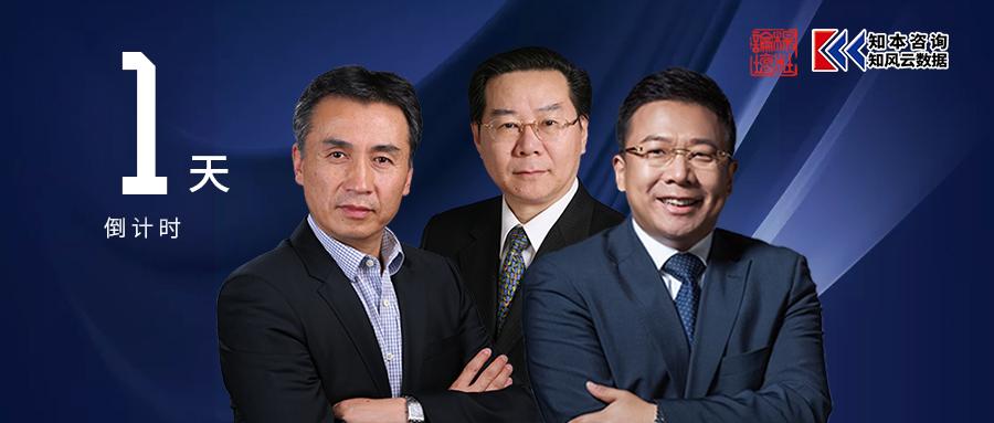 《2020中国企业成长报告》即将发布