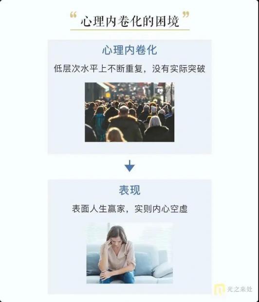 赵昱鲲:心理升级,成为精神明亮的人