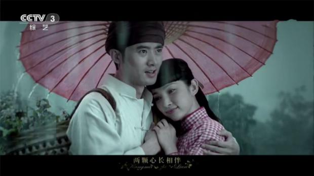 董法   康美广发情长,20年爱的神话