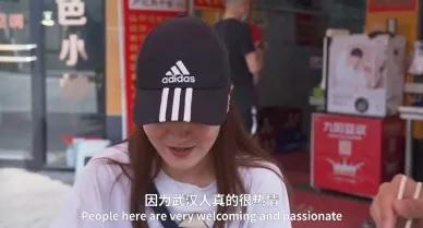 日本导演的纪录片《好久不见,武汉》:有关疫情的记忆碎片
