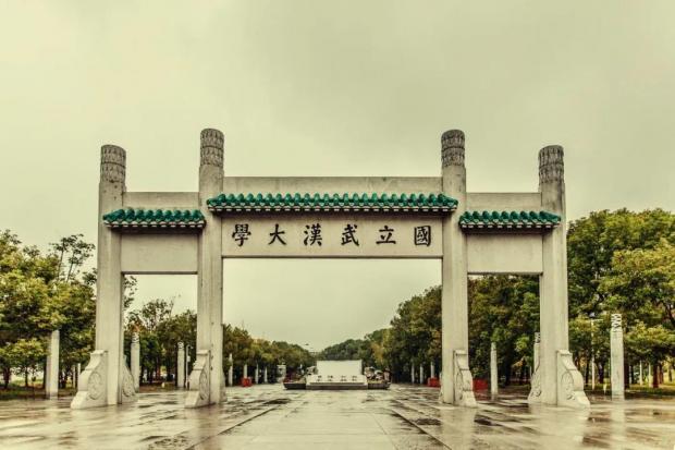 作家方方:武汉大学,世界上最美丽的大学