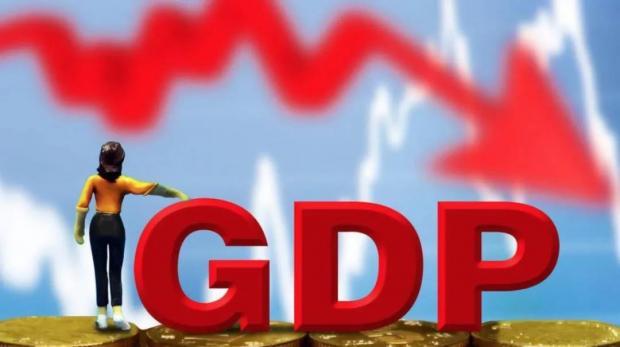 财经纪要(2020.07.31):美国二季度GDP下降32.9%