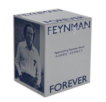 真实的费曼,永远的费曼|展卷