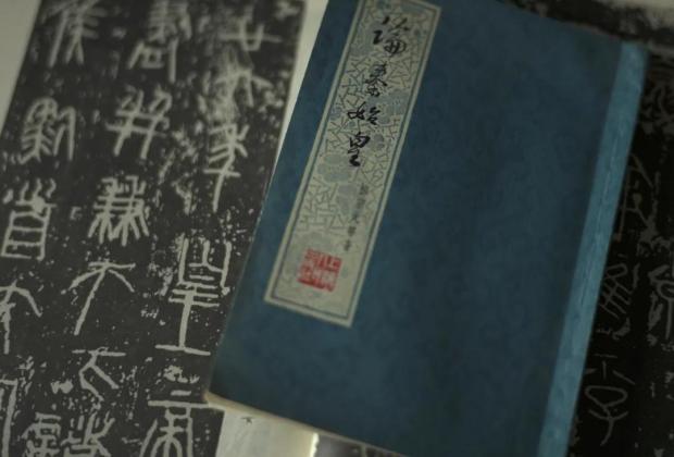 刘晓春:小私与大公的魔幻大挪移