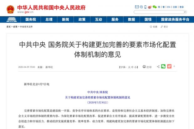 中国经济能否持续复苏?关键看这一场硬仗!