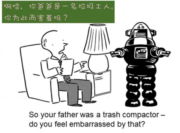 汪丁丁:人工智能的心理状态