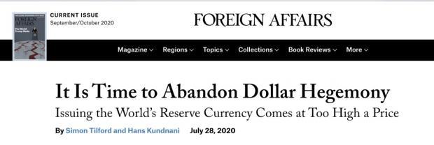 中美打得正酣,美国那边突然传出:美元霸权地位不保了