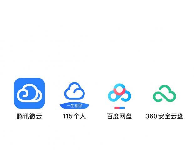 """网盘行业再起""""波澜"""",阿里云网盘上线,百度网盘危险了吗?"""