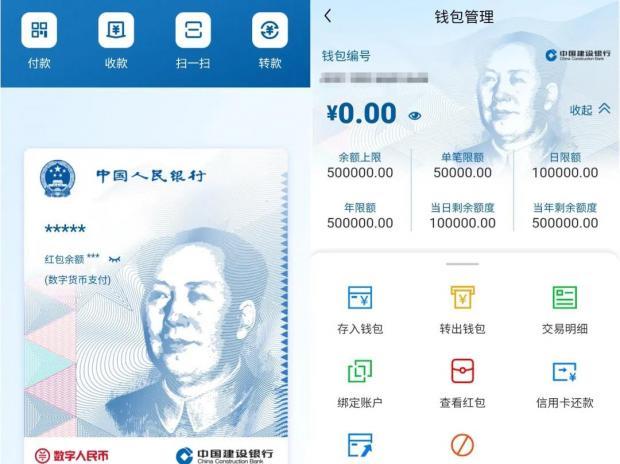 中国数字货币大动作频频,但距离挑战美元霸权还是一个遥远的梦