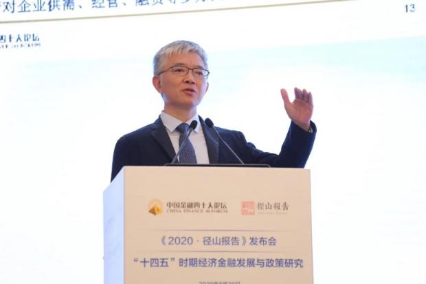 刘晓春:民企融资困境的症结到底在哪?如何破解?