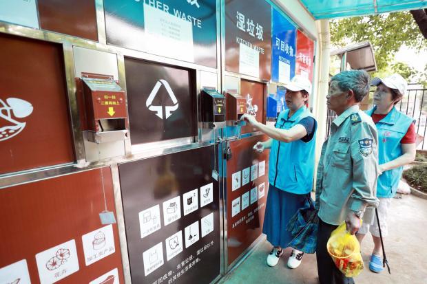 新书《中国走向绿色》审视中国环保新模式