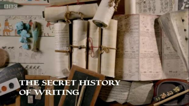 BBC:《书写的秘密历史》