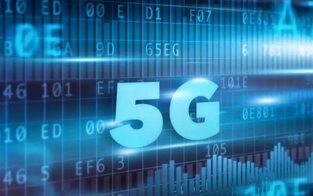 5G推升视频流量 解读5G时代内容产业投资逻辑
