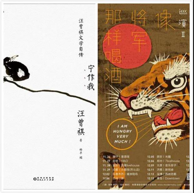 汪曾祺是骨子里现代的作家