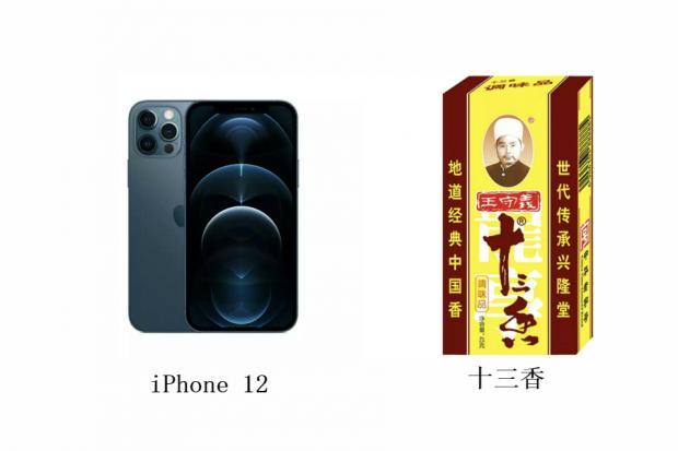 """不想听""""王守义十三香""""!苹果把iPhone 12卖好比什么都重要"""