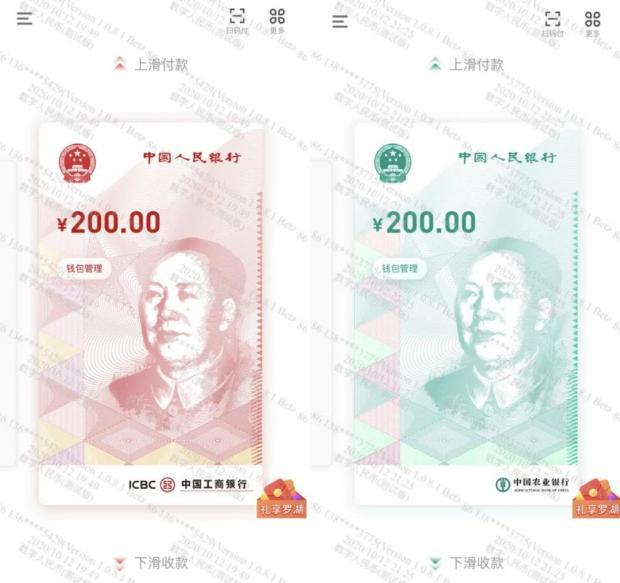 财经纪要(2020.10.16):2020年成为数字货币元年,人类进入技术信用时代
