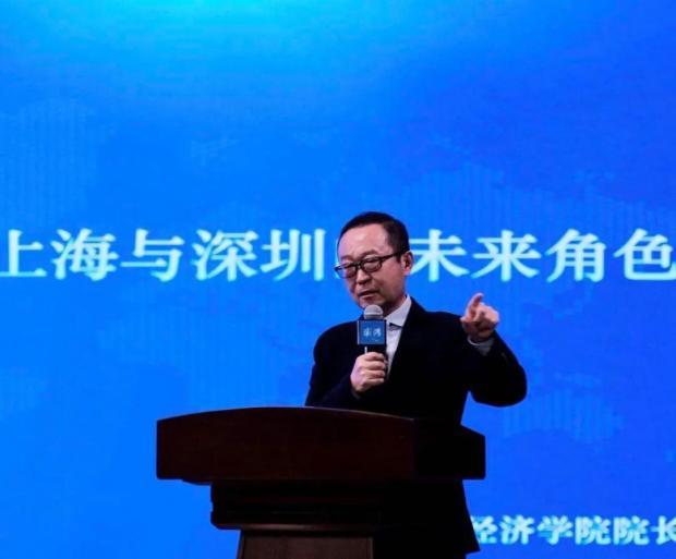 张军:上海与深圳的未来角色