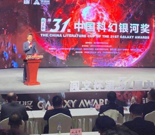 《人生算法》摘得中国科幻文学最高奖「银河奖」