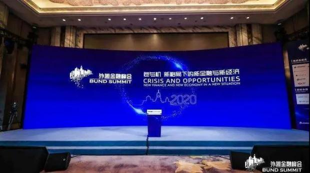 财经纪要(2020.10.27): 外滩金融峰会王岐山讲话摘要