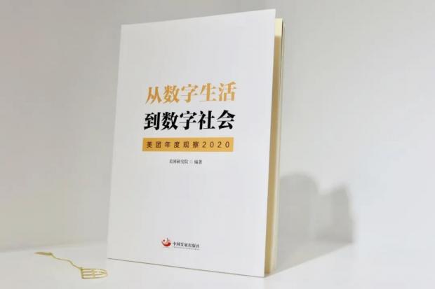 解读中国经济的最新命题,领导干部必读5本书
