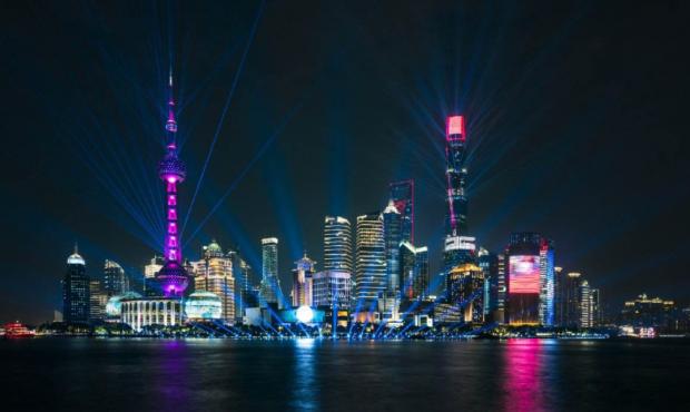 财经纪要(2020.10.28):外滩金融峰会陈元讲话摘要