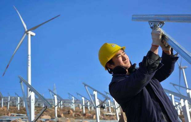 2060碳中和目标为中国带来多重机遇和挑战