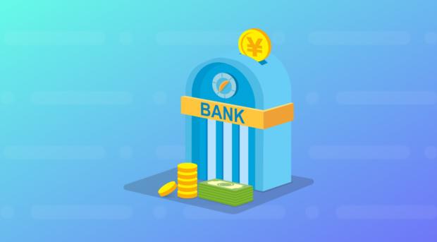 厦门银行:估值处于低位,优质银行股或迎价值回归