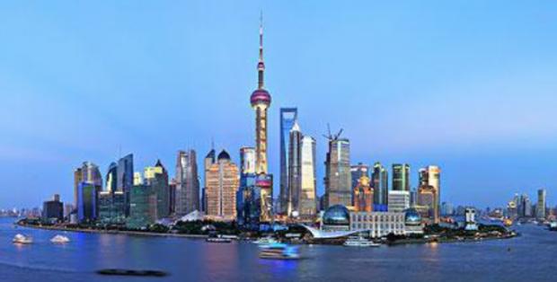 财经纪要(2020.11.02):外滩金融峰会易纲讲话摘要