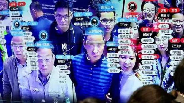"""杭州拟立法物业不得强制业主""""刷脸"""",人脸识别究竟有何隐忧?"""