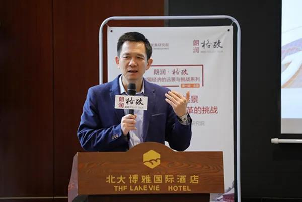 姚洋:中国走向世界经济强国的四个严峻挑战