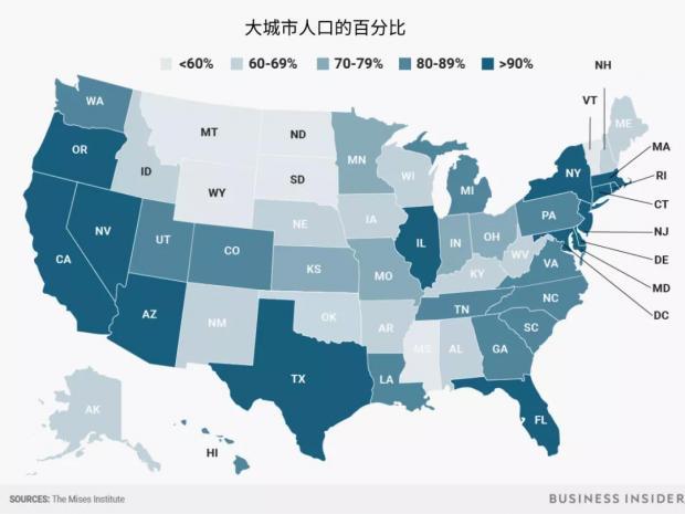 什么是摇摆州?为什么能决定美国大选结果