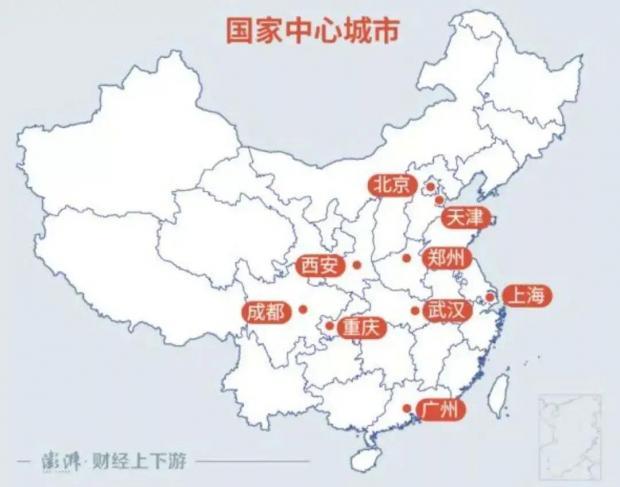 """高层提出""""避免一市独大"""",成都武汉西安郑州怎么办?"""