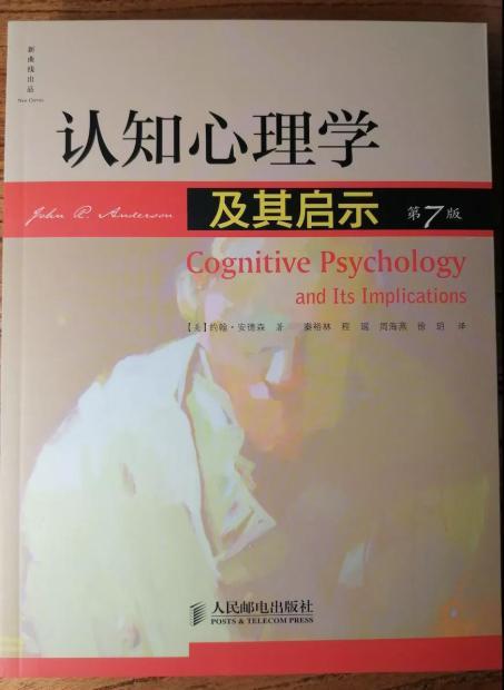 阳志平:升级认知,改变自己,先读这十二本书