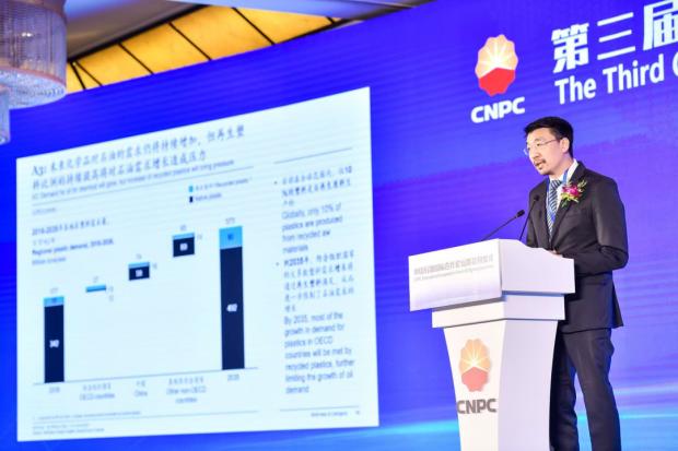 """看看业界大伽们在本届""""中国石油国际合作论坛""""上都说了啥?"""