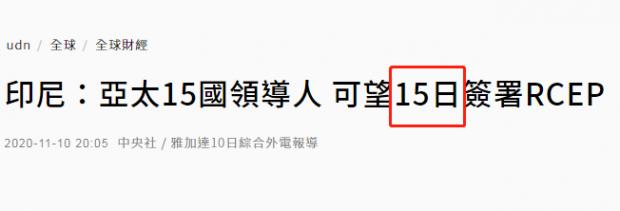 本周全球第一大自贸区落地,中国迎来巨变前夜!足足等了8年啊