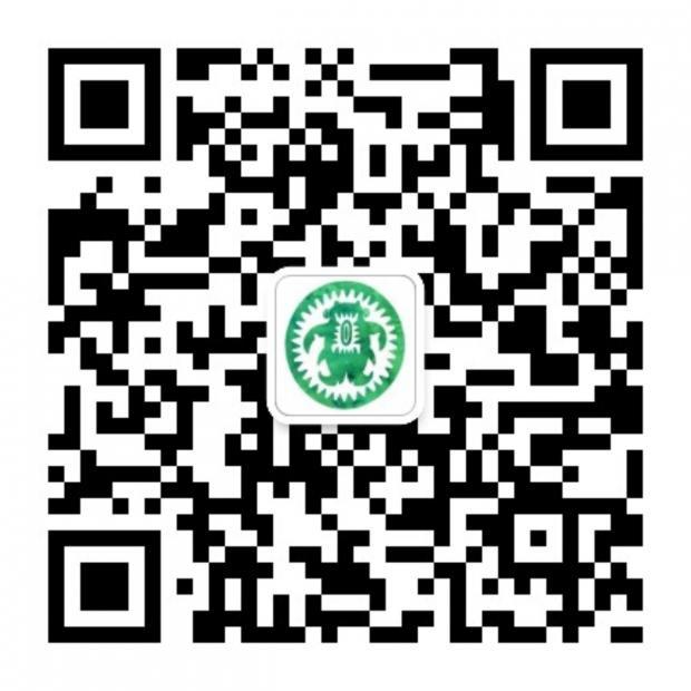 中国的 GDPR系列(二):《个人信息保护法》中的制度借鉴和取舍