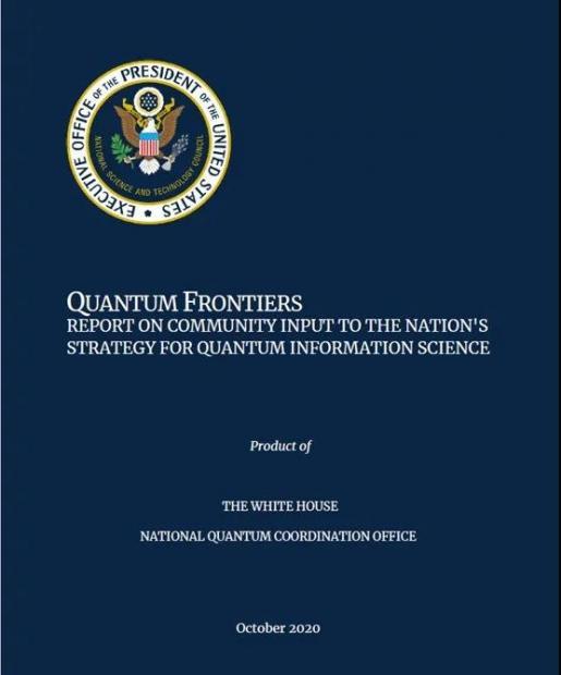 简评美国白宫《量子前沿》报告书——实用主义哲学的产物