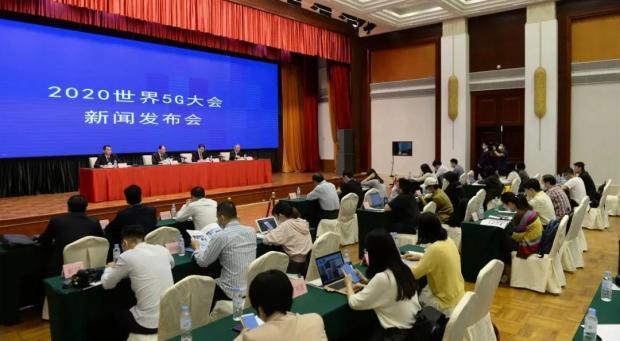 这一世界级会议落户广州,透露了互联网发展的新风向