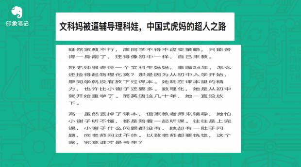 刘瑜:我们的教育不是鼓励年轻人发现自我,而是逃避自我