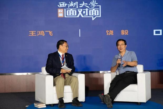 饶毅对话王鸿飞:做什么样的科学?