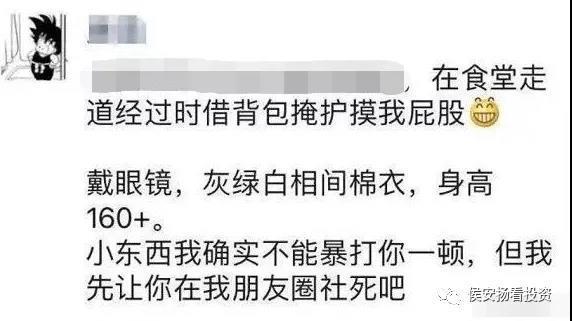 侯安扬:给别人一条路,是对自己的保护