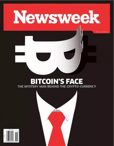 胡泳:加密货币及区块链将带来怎样的世界