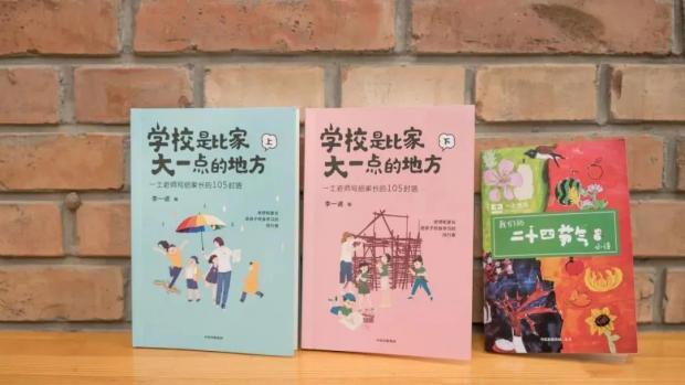 清华杨斌:写给一个小学校