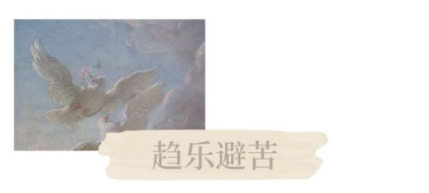 李银河:人为什么会选择没有结果的爱情?