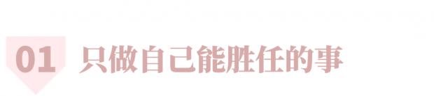 李银河:你好12月!人怎样才能得到快乐?
