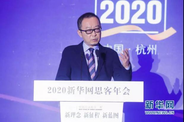 张军:立足国内大循环如何影响中国经济的发展?