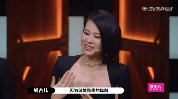 胡杏儿:曾经的TVB一姐,一位很有现实感的女演员