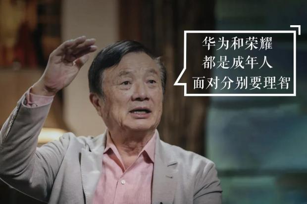 """吴晓波:华为的每个""""命运时刻"""",任正非都讲了什么"""